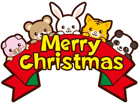 크리스마스 귀여운 제목 리본
