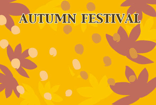 Autumn Festival AUTUMN FESTIVAL background