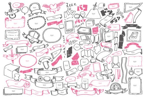 Pop hand-drawn illustrations