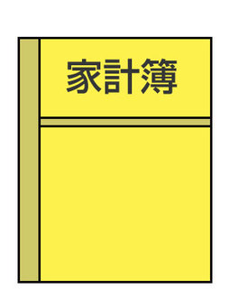 Household accounting book yellow