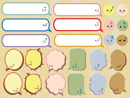 Cute bubble ①