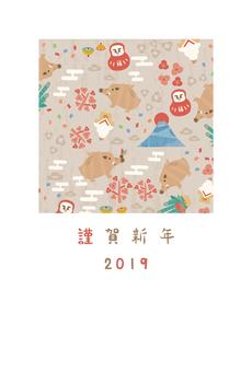 いのしし年の年賀状2019