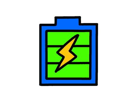 電池 充電中