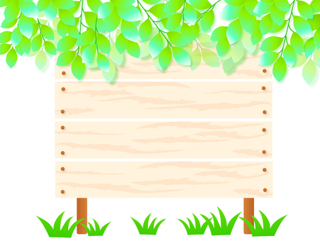 Leaves and wood boards