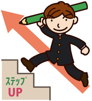 Step-up students