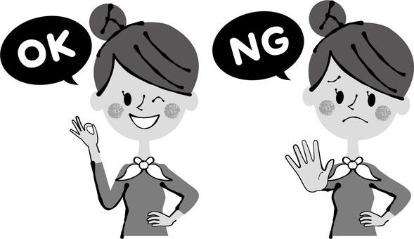 OK NG female callout monochrome