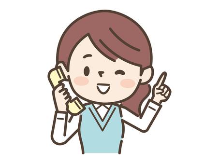 Female telephone