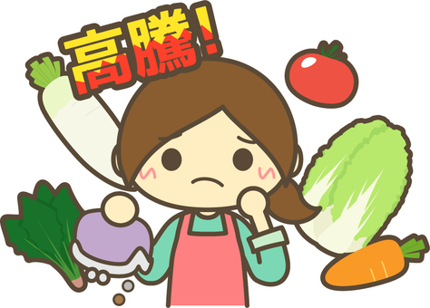 Housewife with no money due to soaring vegetables _ surge