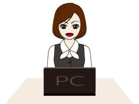 Women in office · receptionist _ gray / Woman