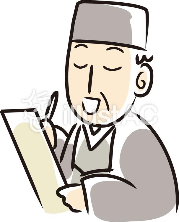 俳句を詠む男性イラスト - No: 365705/無料イラストなら「イラストAC」