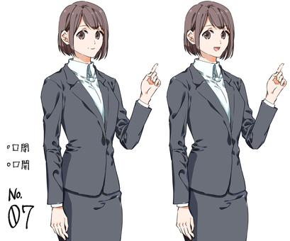 OL Yamada 7