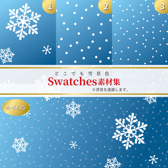 Snowscape swatch material collection