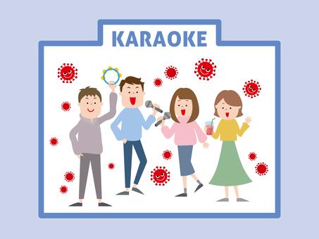 Coronavirus Youth and Karaoke