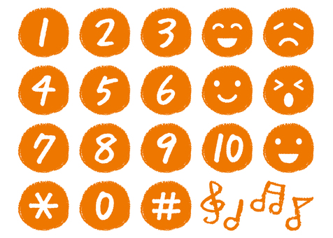 Number buttons Orange