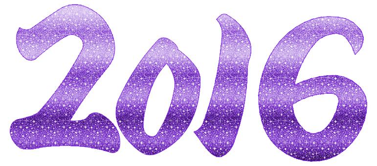 2016標誌_紫色