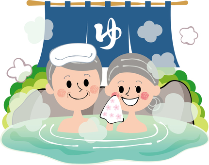 Hot water nourishment family natural hot spring rock bath elderly couple
