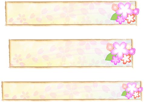 Cherry Blossom Frame 08