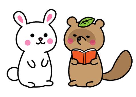 독서 독서 주간 이야기 가을 책읽기