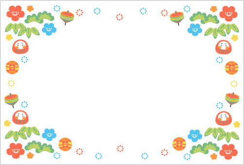 New Year card frame