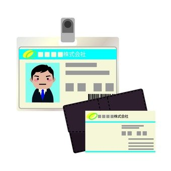 Employee ID card and business card holder (male)