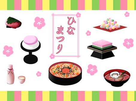 Hinamatsuri - Food set -