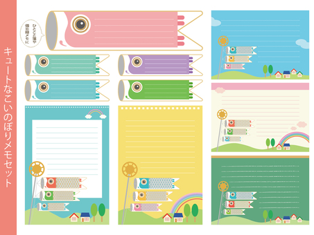 Cute cartoon memo set