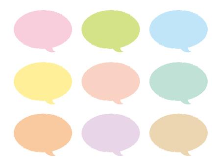 Pastel speech bubble