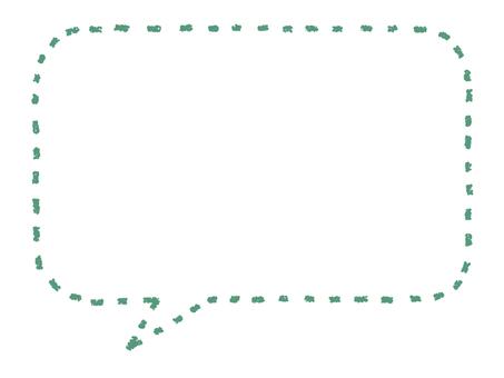 Speech _ crayon dotted line _ green