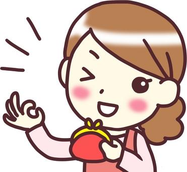 [Female apron] diagonal _ wallet OK