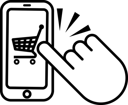 ネットショッピング ネット通販