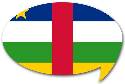 Central African national flag
