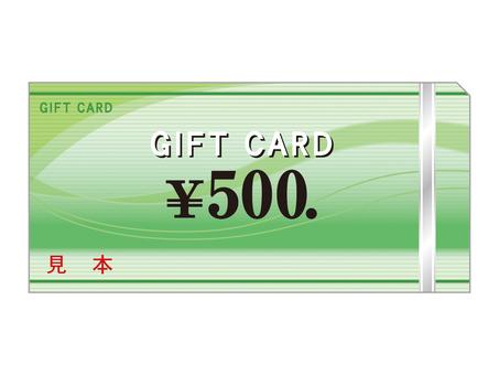 Gift card (500 yen)