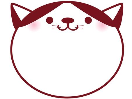 Cat Cat Paper