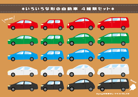 Various forms of car set