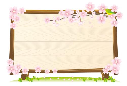 Spring cherry bulletin board