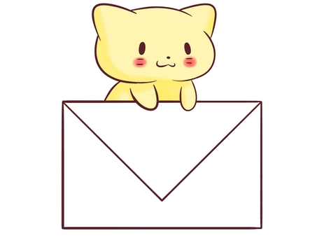 Cat and mail