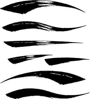 Brush Characters Horizontal Lines Black