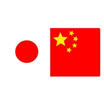 Japanese flag and Chinese flag