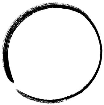"""Brush character """"yen · circle"""""""