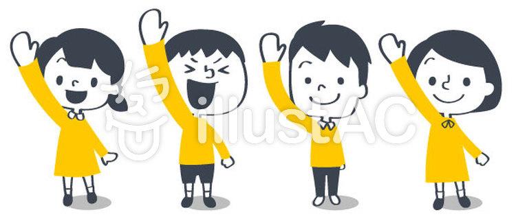 挙手の男子 女子4人組 2色イラスト No 無料イラストなら イラストac