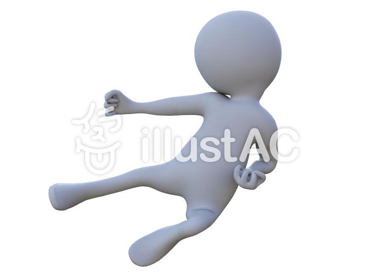 飛び蹴りする人のイラスト