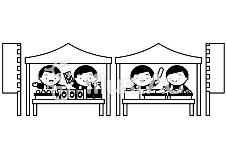 屋台テント群衆-1cのイラスト
