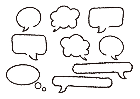 Hand-drawn speech bubble (black and white)