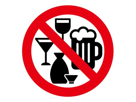 No drinking icon-2