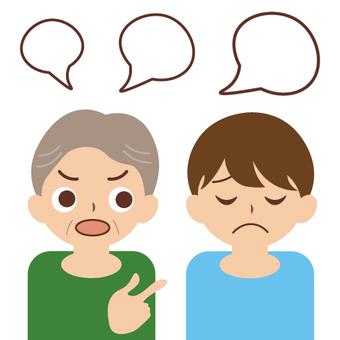 Family (compliments / complaints