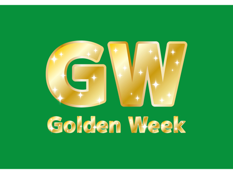 Glare logo (Golden week)