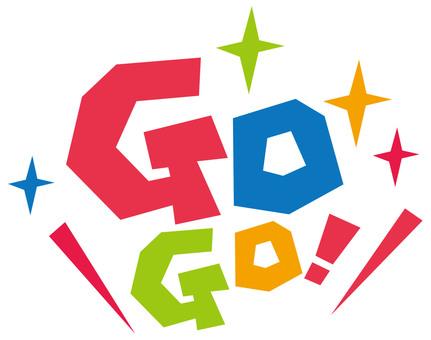 GOGO! ☆ Go go! ☆ English letter icon