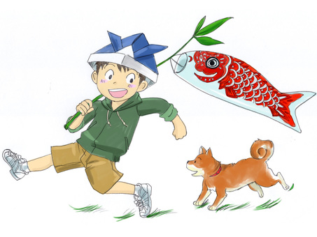 Koinobori boys and dogs