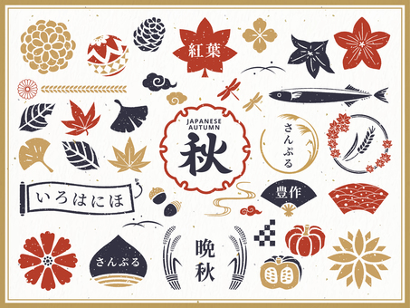 Autumn Japanese style frame and icon set