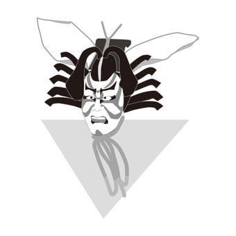 Kabuki ___ Kabuki